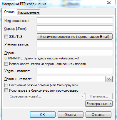 Настройки FTP в TotalCommander  _ Nastroiki FTP v TotalCommander