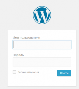 Войти в WordPress